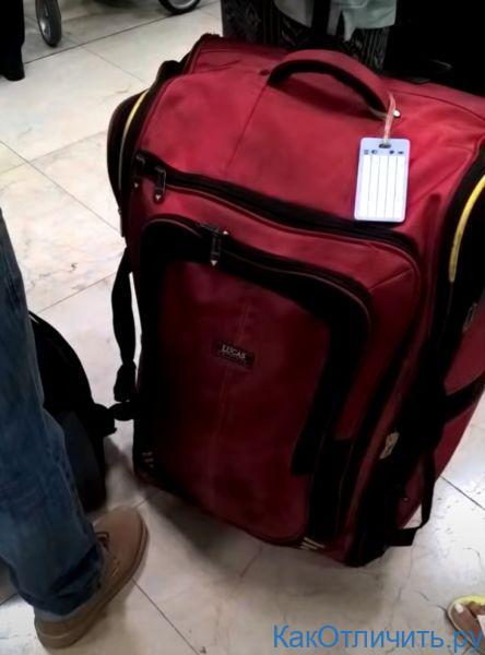 Чемодан-сумка с мягким корпусом