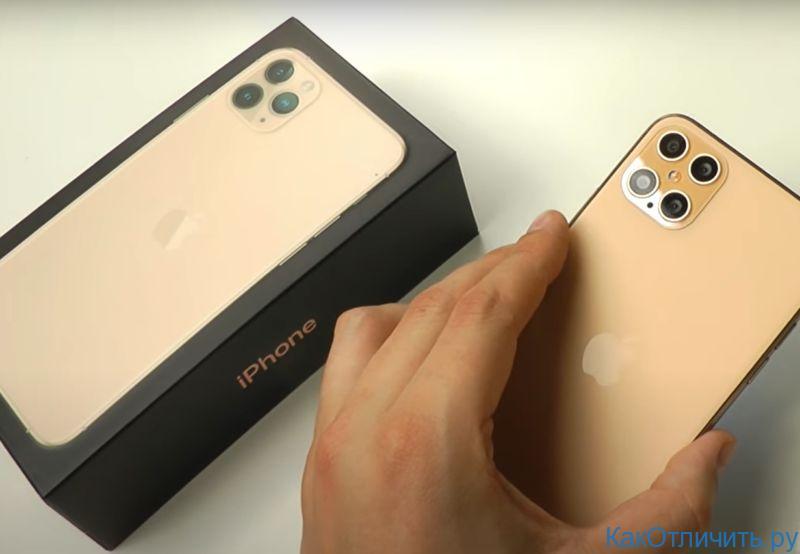 Упаковка китайского iPhone 12 Pro Max