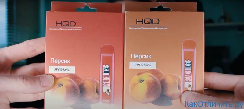 Отличия упаковок HQD
