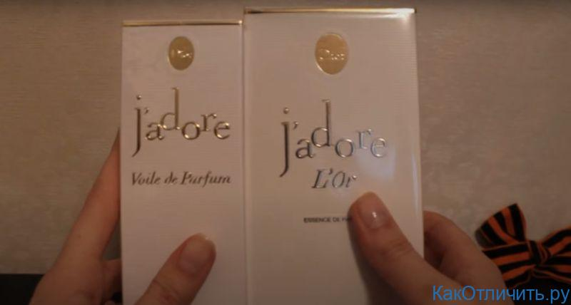 Отличия упаковок Dior J'adore L'or