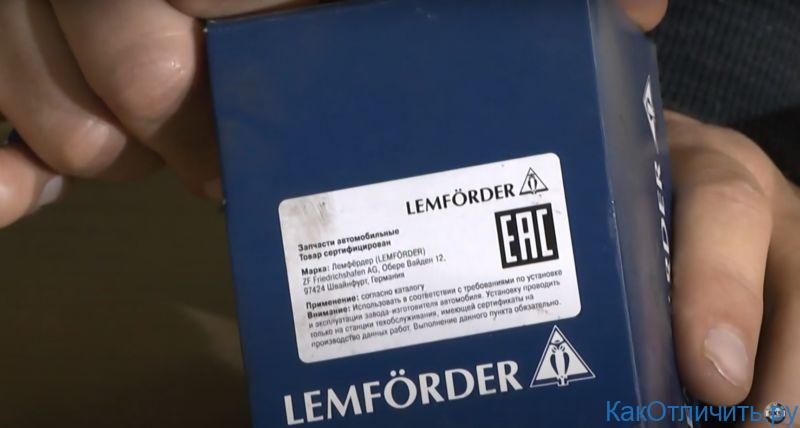Наклейка Ростеста на коробке Lemforder