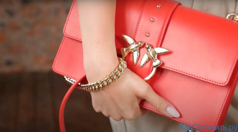 Love bag от Pinko
