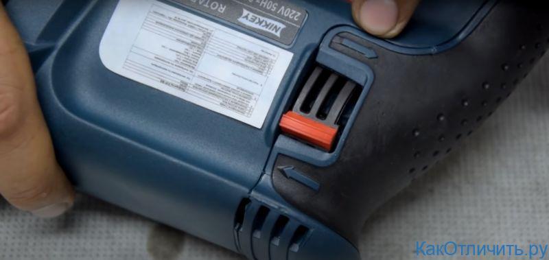 Зазор, резина подделки на Bosch GBH 2-26
