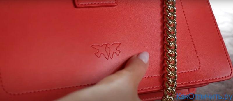 NFC-чип Love bag от Pinko