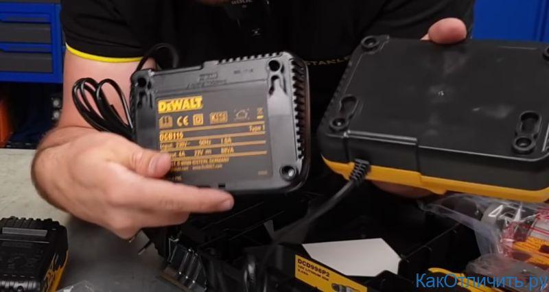 Отличия обратный сторон зарядных устройств DeWALT