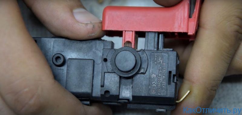 Кнопка подделки на Bosch GBH 2-26