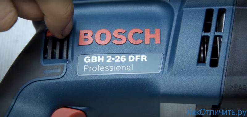 Литая надпись на оригинале Bosch GBH 2-26