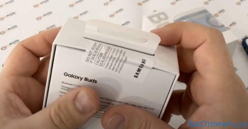 Задняя часть упаковки копии Samsung Galaxy Buds