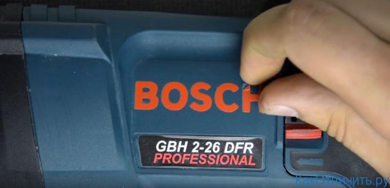 Надпись на подделке Bosch GBH 2-26