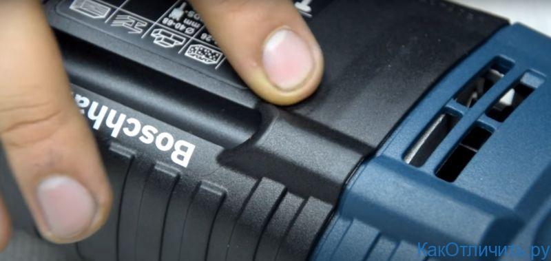 Литьё пластика оригинала Bosch GBH 2-26